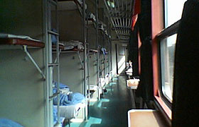 hard sleeper on a China train